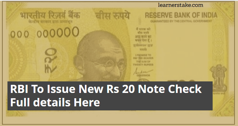 RBI To Issue New Rs 20 Note Check Full details Here
